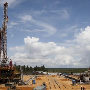 $11b Investment Opportunity  in Oil, Gas Projects