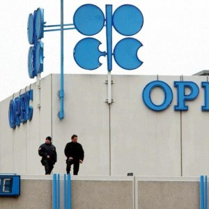 Oman Rebukes OPEC Decision