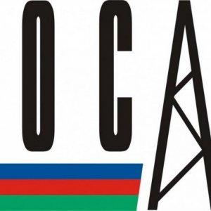 $10b SOCAR Investment