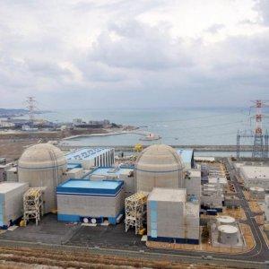 EU Says Turkey Nuclear Plans Unsafe