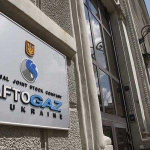 Ukraine to Break Up Naftogaz