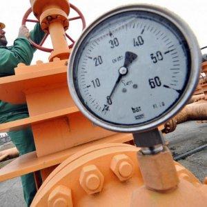 Ukraine Halts Russian Gas Purchases
