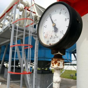 NIGC Guarantees Winter Gas Supply