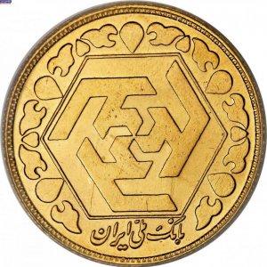 Gold Coin Surge