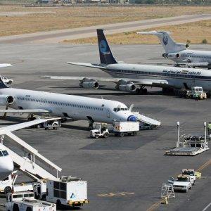 Air Transport Development Bank Proposed