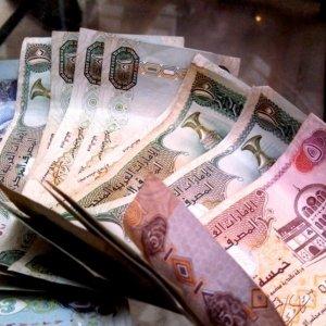 Rial Falls as Investors Sell Off Stocks