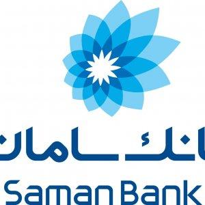 Saman Bank to Hold General Meeting