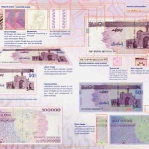 No Counterfeit Banknotes Found