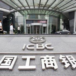 Top China Bank Seeking Iran Branch