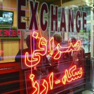 Call for Bureaux de Change Law Reform