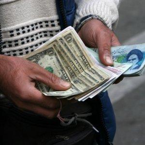 Banker Advocates Floating Forex Rates
