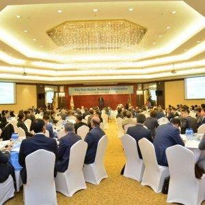 Iran-S.Korea Business  Conference