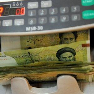 Majlis Uneasy Over Delays  in Banking Reform