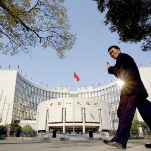 Iran Buys 2.8% Stake in AIIB
