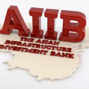 Majlis to Study AIIB Membership