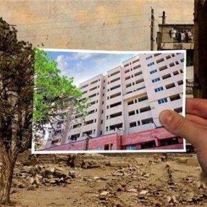 Asia-Pacific Housing Confab