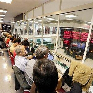 Forex Bourse Okayed