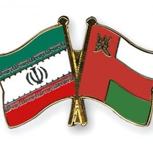 Regional Banking Coop. Talks With Oman