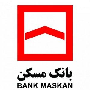 Maskan Bank Affiliates