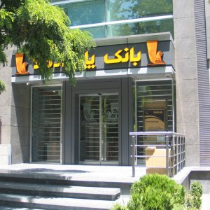 Private Banks Add Essence to Rouhani Tour
