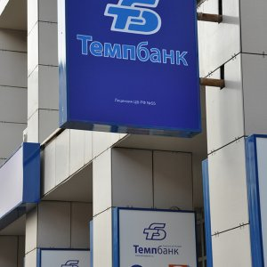 Russia Bank  to Open