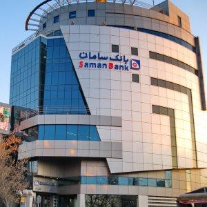 Iran Banks Focus on Turkey