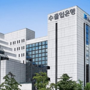 S. Koreans Eye Infrastructure Projects