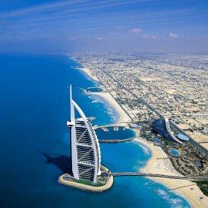 UAE Banks Get Ready  As Sanctions Ease