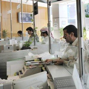 UAE, Lebanese Banks Could Play Key Iran Role
