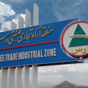 15 Foreign Companies Investing in AFZ