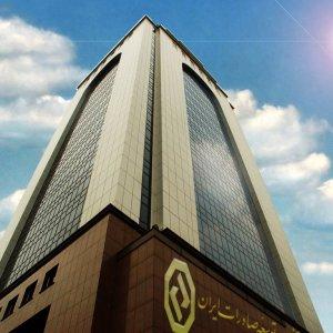 EDBI to Revise Rates