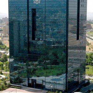 Banks Reveal Names of Subsidiaries to CBI