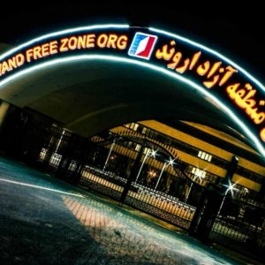 CBI Blamed for Lack of FTZ Monetary Regulations