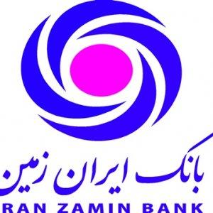 Iran Zamin Bank Denial