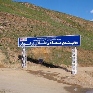 Zarshooran Turning W. Azarbaijan Into Nat'l Gold Hub