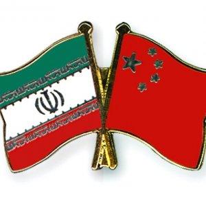 Strengthening China-Iran Partnership
