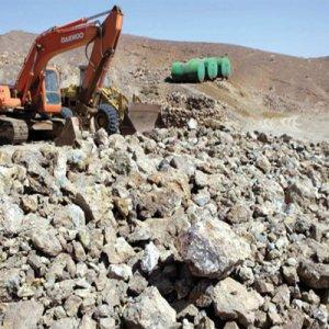Pilot Production of Antimony in Sistan-Baluchestan