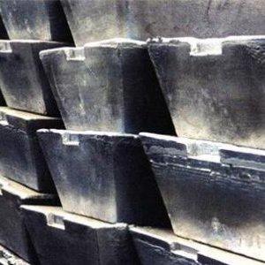 Aluminum Ingot Production Rising