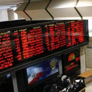 Earning Forecast Up for 14 TSE Companies