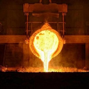 Joint Venture With China for Ferrochrome Plant