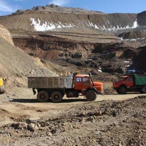 Gov't Pushing for Efficient Mine Exploration