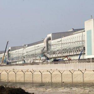 Aluminum Plant Under Construction in Fars