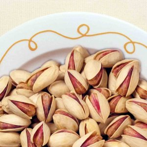Pistachio Exchange to Be Launched Soon
