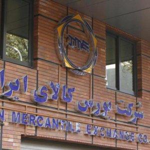 Isfahan Steel Company Grabs IME Spotlight