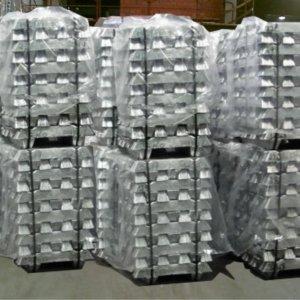 Aluminum Exports Fall