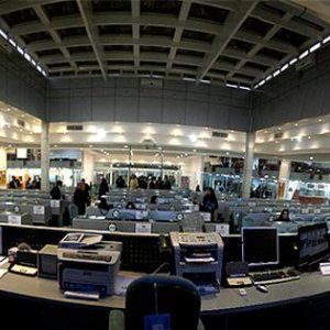 IME Bustling Trading Day