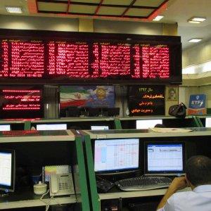 Stocks Cave in Amid Teetering Economy