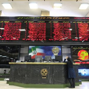 TEDPIX Slips Amid  Fresh Stock Market Rout