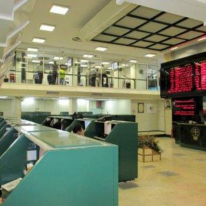 Stocks Rebound Slightly