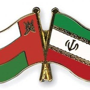 Omani Confab to Promote Trade Ties With Iran